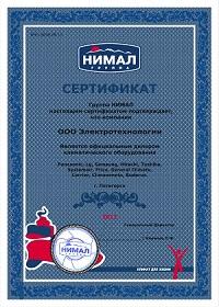 Сертификат официального дилера климатического оборудования торговых марок Panasonic, LG, General Climate, Carrier, Samsung, Hitachi, Toshiba, Systemair, Frico, Buderus, Climaveneta