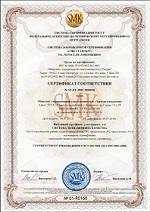 Сертификат соответствия системе менеджмента качества ISO 9001-2011